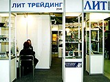 Лит трейдинг магазин