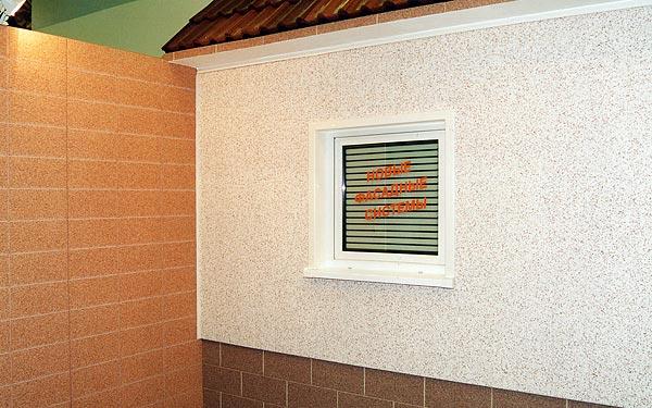 exponet ru vinylit fassaden gmbh. Black Bedroom Furniture Sets. Home Design Ideas
