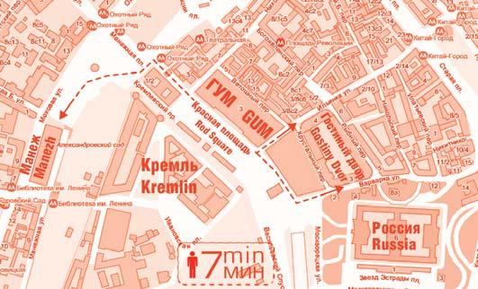 Частью города, располагавшегося за пределами Кремля.  В Смутное время в 16 веке Гостиный Двор горел.