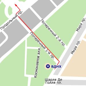 Москвариум как добраться от метро вднх